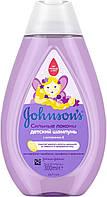 Шампунь детский для волос Johnson's Baby Сильные локоны детский 300 мл