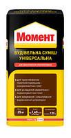 Универсальная строительная смесь Момент (ст 83, ст 21), 25 кг