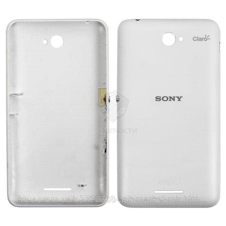 Задняя панель корпуса (крышка аккумулятора) для Sony Xperia E4 (E2104, E2105, E2115, E2124) White