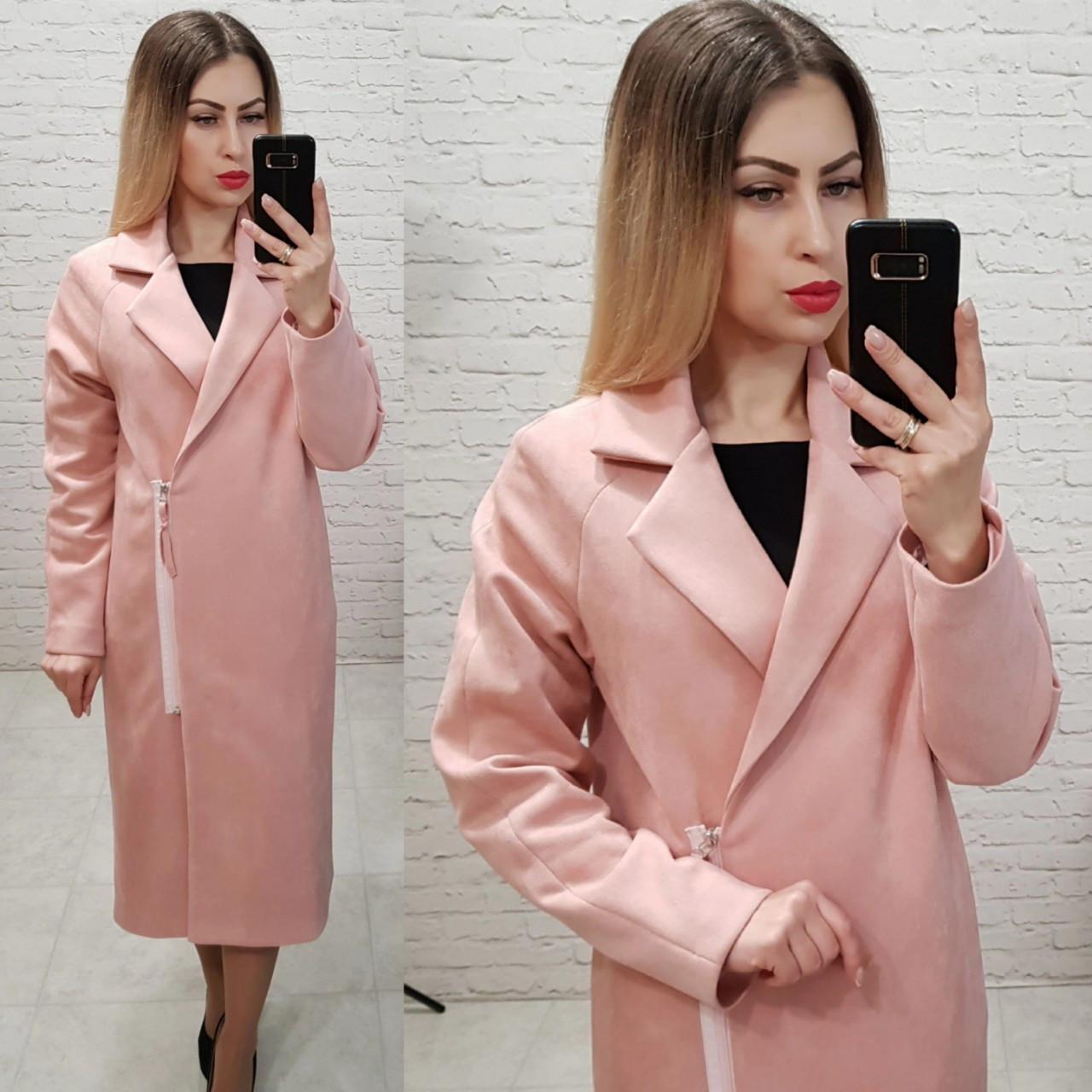 Распродажа!!! Пальто женское замшевое с подкладкой арт.M100 розовая пудра