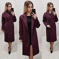 Распродажа!!! Пальто женское замшевое с подкладкой арт.M100 марсала
