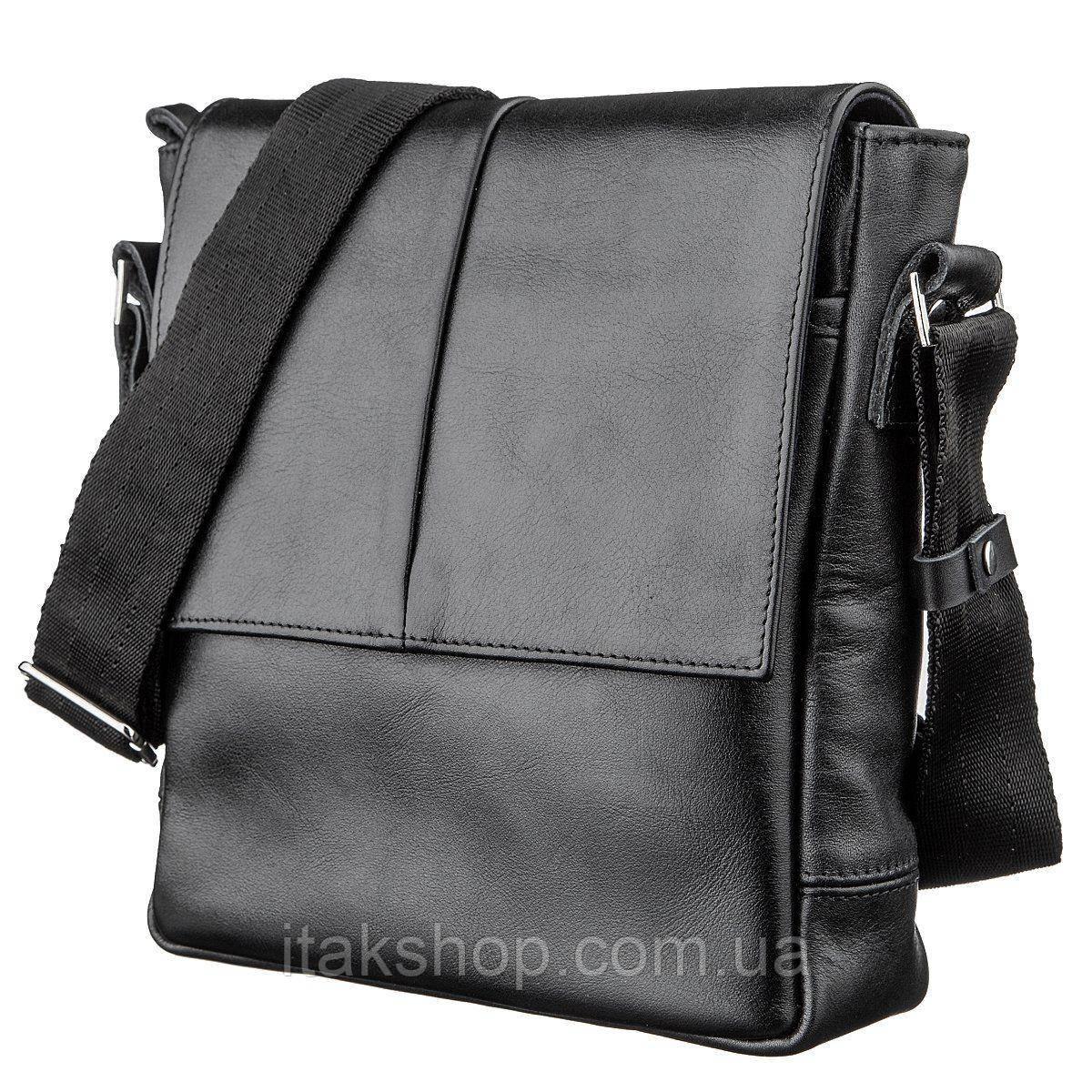 Кожаная мужская сумка мессенджер Shvigel (Черный)