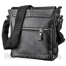 Кожаная мужская сумка мессенджер Shvigel (Черный), фото 2