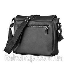 Кожаная мужская сумка Shvigel 00858 Черная + Подарок Ключница, фото 3