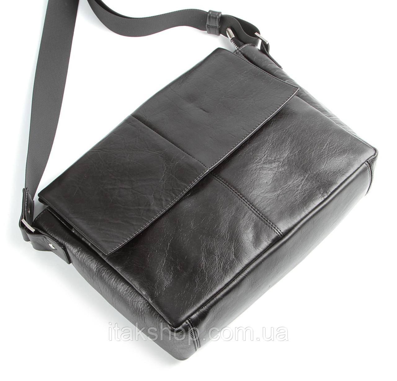 Кожаная мужская сумка Shvigel 00858 Черная + Подарок Ключница