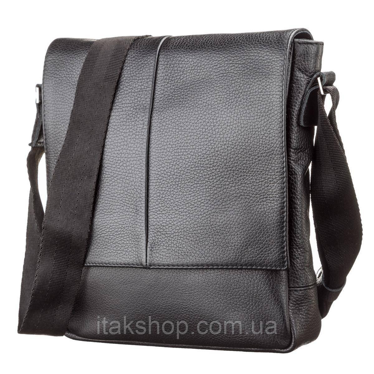Стильная мужская сумка из натуральной кожи Швигель Черная
