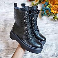 Модные женские зимние ботинки берцы на шнуровке и молнии натуральная кожа наплак черные