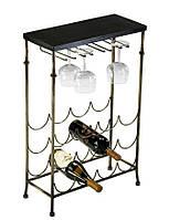 Подставка-столик для вина кованая 108