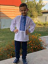 Дитяча вишиванка для хлопчика з синім орнаментом, фото 3