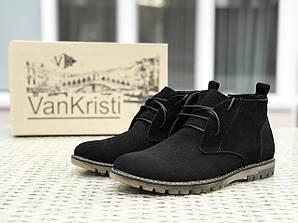Ботинки мужские натуральный замш на меху черные повседневные Харьков Vankristi Black
