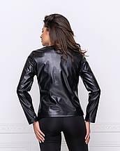 "Легкая демисезонная курткаKaro""| Батал 50, 52 р-ры, фото 2"