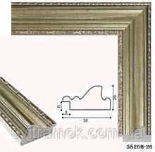 Рамка для картин з багету СР 5826А-26