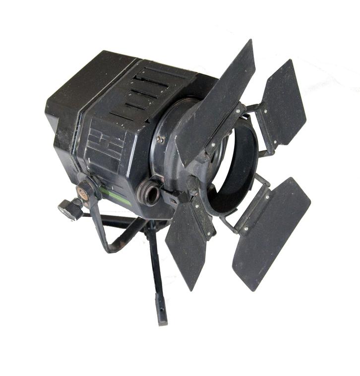 Прожектор Юпитер-650 НФ