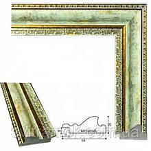 Рамка для картин з багету СР 5826А-01
