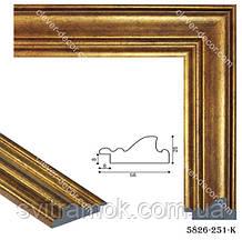 Рамка для картин з багету СР 5826А-251
