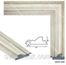 Рамка для картин з багету СР 5826А-308