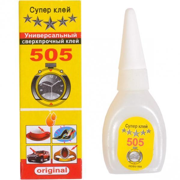 """Клей Супер 505 """"Секунда""""   водостойкий.   """"FEISU-505"""""""
