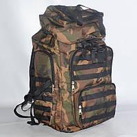 Камуфляжный туристический рюкзак на 75 литров - Код 5-1