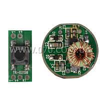 Цифровой драйвер светодиода для фонарей (TrustFire TR-H1), 5 режимов