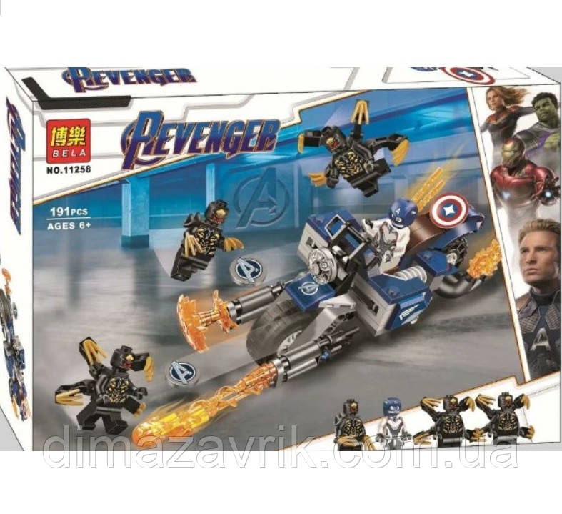 "Конструктор Bela 11258 (Аналог Lego Super Heroes 76123) ""Капитан Америка: Атака Аутрайдеров"" 191 деталь"