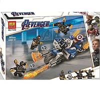 "Конструктор Bela 11258 (Аналог Lego Super Heroes 76123) ""Капитан Америка: Атака Аутрайдеров"" 191 деталь, фото 1"