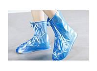 Чехлы-бахилы от дождя (синий), XXXL, фото 1
