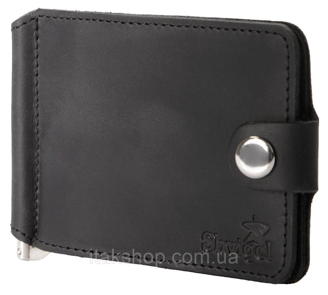 Зажим для купюр SHVIGEL 13787 из винтажной кожи Черный, Черный