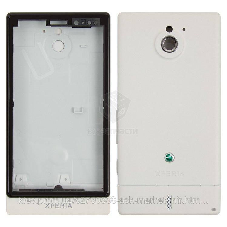 Корпус для Sony Xperia Sola MT27i Original White