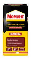 ППС МОМЕНТ (ст 85), смесь для армирования и приклеивания 25 кг
