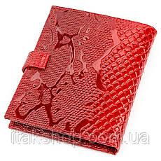 Портмоне вертикальное KARYA 17118 кожа Красное, Красный, фото 2