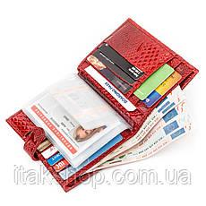 Портмоне вертикальное KARYA 17118 кожа Красное, Красный, фото 3