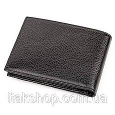 Портмоне мужское KARYA 17123 кожаное Черное, Черный, фото 2