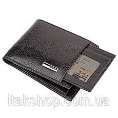 Портмоне мужское KARYA 17123 кожаное Черное, Черный, фото 3