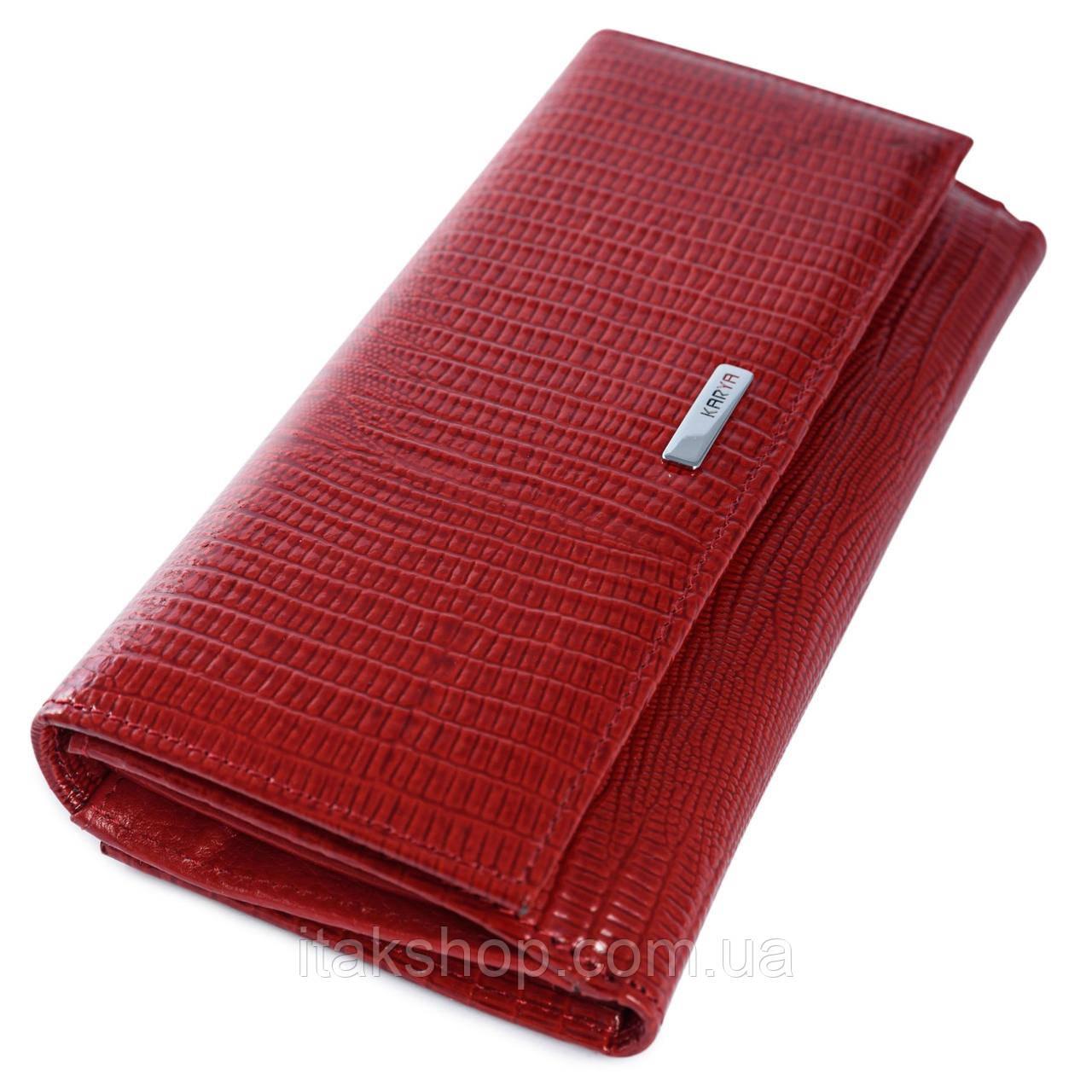 Кошелек женский KARYA 17151 кожаный Красный, Красный