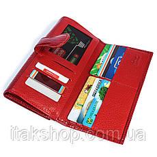 Кошелек женский KARYA 17151 кожаный Красный, Красный, фото 2