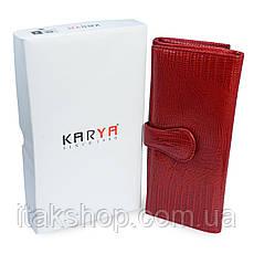 Кошелек женский KARYA 17151 кожаный Красный, Красный, фото 3