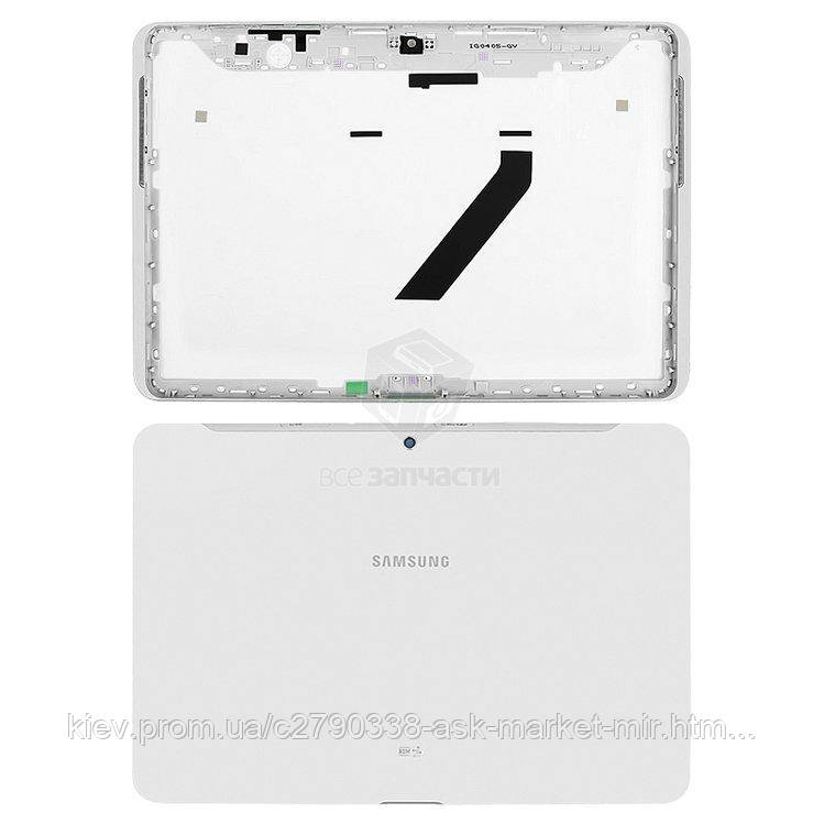 Корпус для Samsung Galaxy Tab 2 10.1 P5100 3G Original White