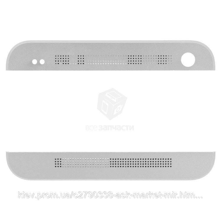 Верхняя + нижняя панель корпуса для HTC One M7 801e Original Silver
