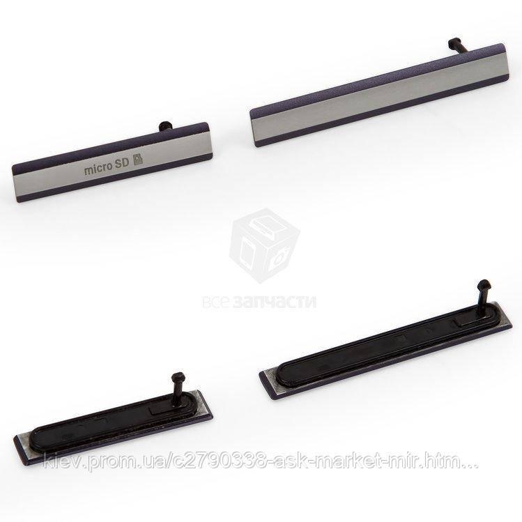 Комплект заглушек для Sony Xperia Z2 (D6502 L50w, D6503) Original Black