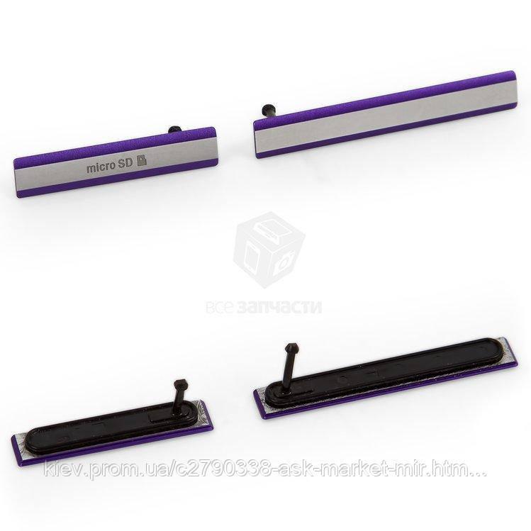 Комплект заглушек для Sony Xperia Z2 (D6502 L50w, D6503) Original Violet