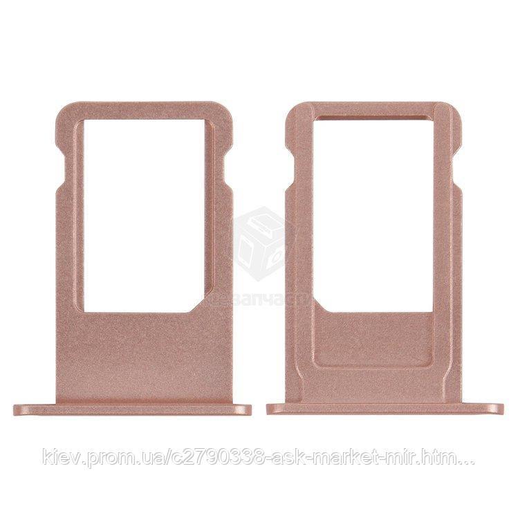 Держатель SIM-карты для Apple iPhone 6S Plus Original Pink