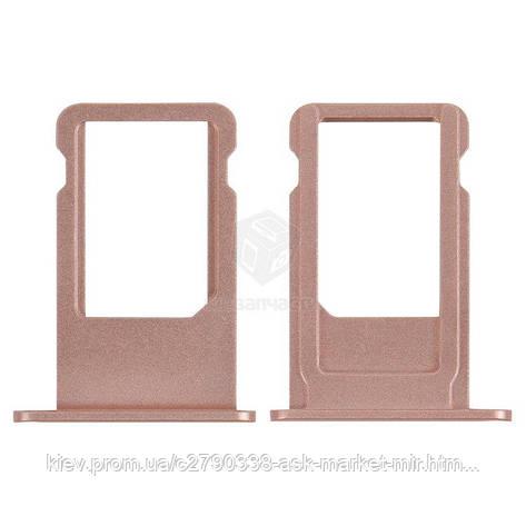 Держатель SIM-карты для Apple iPhone 6S Plus Original Pink, фото 2