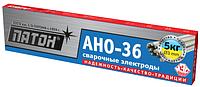 Сварочные электроды ПАТОН АНО-36 3 мм  пачка 5,0 кг (з-д Патон)