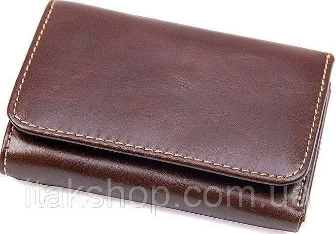Кошелек мужской Vintage 14595 кожаный Коричневый, Коричневый