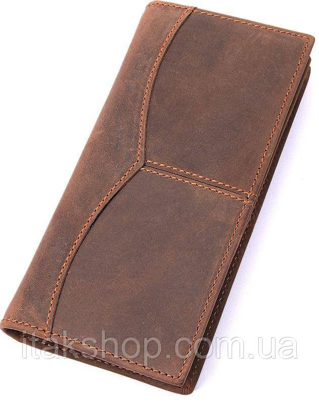 Бумажник мужской Vintage 14615 Коричневый, Коричневый
