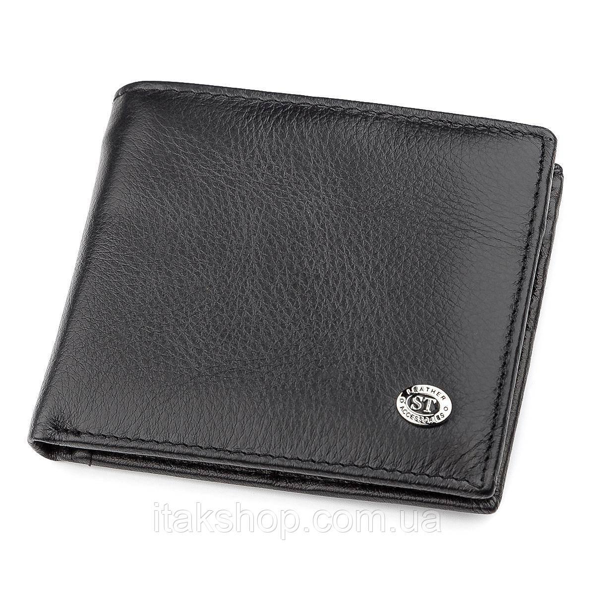 Мужской купюрник ST Leather 18305 (ST159) кожаный Черный, Черный