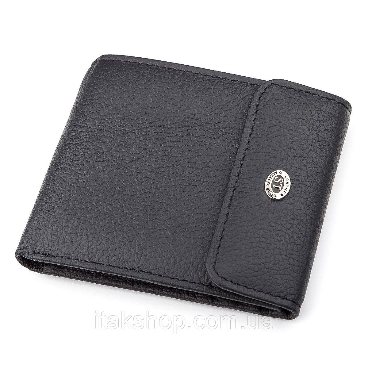 Кошелек ST Leather 18313 (ST155) кожаный Черный, Черный