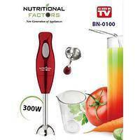 Ручний погружний блендер Nutritional Factors модель BN-0100