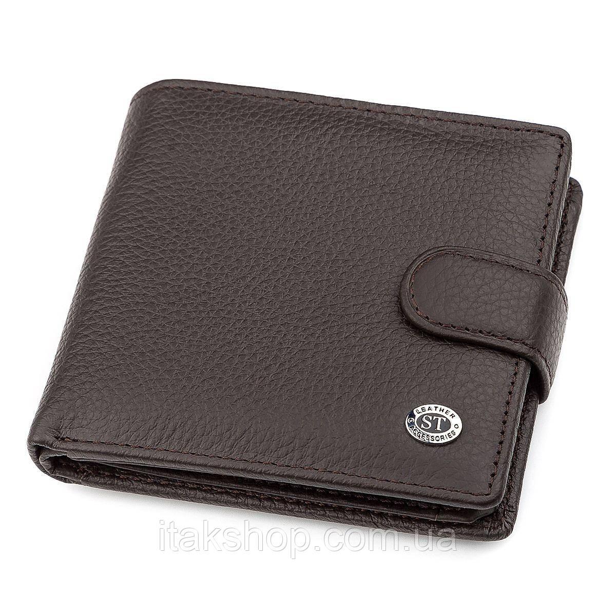 Мужской кошелек ST Leather 18347 (ST153) функциональный Коричневый, Коричневый