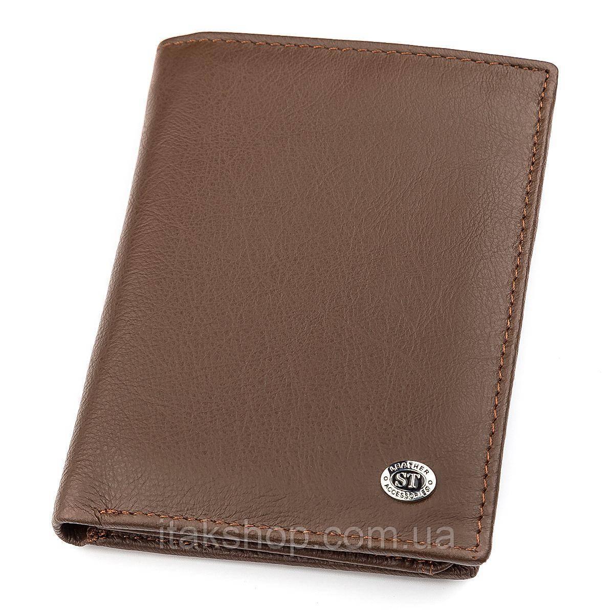 Мужской бумажник ST Leather 18348 (ST-2) сверхпрочный Коричневый, Коричневый